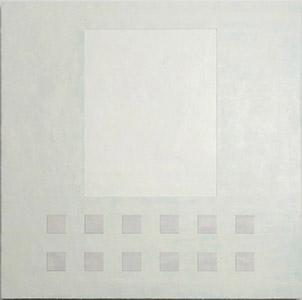 Krista Svalbonas - Transparency